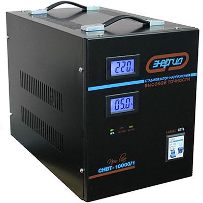 Стабилизатор напряжения Энергия Hybrid СНВТ-10000/1